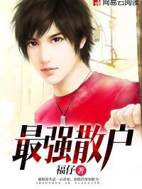 《最强散户》林勇刘静小说免费阅读