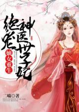 2018重生小说排行榜_小说排行榜 2018最新小说排行榜 日照小说网