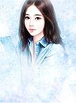 《婚心荡漾帝少的千亿冷妻》小说免费章节在线阅读-苏锦绣陆霆轩小说